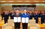 KT와 현대중공업이 11월 20일 오후 울산 현대중공업 본사에서 기업전용 NB-IoT 기반 서비스 발굴에 대한 업무협약을 체결했다