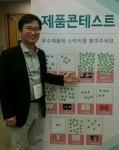 10월 19일 제14회 서울지역 창업기업 만남의 장 행사 제품 콘테스트에서 엠글리쉬의 특수 자막으로 영화가 들리는 AI 동영상 플레이어가 우수 제품으로 선정되어 상금과 함께 상장을 받았다