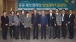 대한암협회가 21일 국회의원회관 제1세미나실에서 중증 재가 환자의 영양 관리 지원 방안에 대한 정책토론회를 개최했다