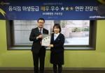 CJ프레시웨이가 위탁 운영 중인 서울특별시 보라매병원 구내식당이 식품의약품안전처가 주관하는 음식점 위생등급제 중 최고 등급인 매우 우수 업소로 지정받았다