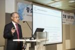 한국수출입은행이 22일 8개 기관 공동으로 여의도 수은 본점에서 중소·중견기업의 국제조달시장 진출 지원을 위한 실무강좌를 실시했다