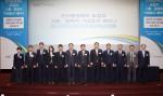 한국예탁결제원이 28일 정책당국, 학계, 업계 및 관계기관 등을 초청하여 전자증권제도 도입과 사회·경제적 기대효과 세미나를 한국거래소 국제회의장에서 개최했다