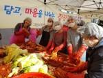 일산다문화교육센터가 행복을 절이고·사랑을 담고·마음을 나누는 김장김치 나누기 행사를 열었다