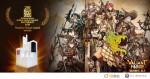 전략 RPG 발리언트 포스가 올해 열린 제2회 국제 모바일게임 어워드에서 People's Choice Award를 수상했다