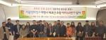 대구시·동성로씨앤씨·애비뉴8번가가 중국인 관광객을 대상으로 애비뉴8번가 답사 행사를 실시했다