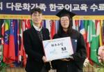 희망이음이 11월 30일 하남시다문화가족지원센터에서 열린 제10회 한국어 교육 수료식에서 최우수상 수상자에게 교육용 PC를 후원했다