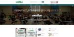코어바디가 피트니스 아카데미 교육 정보 공유 플랫폼 위드스포를 오픈했다