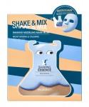 스위스킨이 출시한 쉐이킹 모델링 마스크 블루