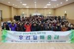 서울시립도봉노인종합복지관이 우리말배움터 국어반 종강식을 개최했다