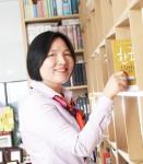 제18대 정신건강지킴이 신지영 고려대학교 국어국문학과 교수