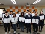 배재대학교 전자상거래학과가 12월 6일 대전광역자활센터 관계자와 학생, 교수 등이 참석한 가운데 전자상거래학과 프로보노 자원 봉사단 발대식을 실시했다