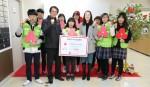 청도전자고등학교 새마을봉사동아리 지도교사와 학생 대표 8명이 대구사회복지공동모금회에 성금을 전달했다