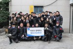 NCH Korea held Briquettes sharing voluntary event to help the less fortunate to keep themselves warm during the winter on December 1