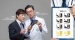 AFS를 개발한 알푸스 곽동엽 대표이사(왼쪽), 건국대학교 정형외과 정홍근 교수