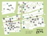 한국재료미술연구회가 골목 상권 활성화 위해 창덕궁 앞 골목지도를 제작‧배포했다. 사진은 창덕궁 앞 골목지도 국문판