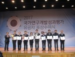 아시아태평양이론물리센터 신진연구그룹 전 그룹장 조용석 교수와 김창호 연구지원팀장이 22일 2017년도 국가연구개발 성과평가 유공 포상 수여식에서 과학기술정보통신부 장관 표창을 각각 수상했다