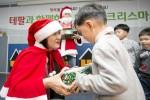 테팔 팽경인 사장이 아이들에게 크리스마스 선물을 전달하고 있다