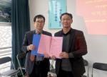 충남연구원이 12일 중국 계림전자기술대학과 학술 교류를 위한 협약을 체결했다