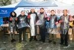 한국교직원공제회가 사랑의 김장 나눔 행사를 실시했다
