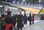 CJ제일제당이 11월 29일부터 12월 2일까지 나흘간 서울 양재동 aT센터에서 열린 '대한민국 식품대전'에 참가했다.