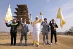 2018 평창 동계올림픽의 성공 개최를 기원하는 성화의 불꽃이 왕도의 꿈이 서린 도시, 익산을 찾았다.