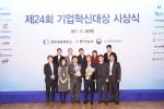 신한카드가 11월 30일 열린 제 24회 기업혁신대상에서 최고의 영예인 대통령상을 수상했다.