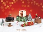 CJ푸드빌이 운영하는 신선함이 가득한 베이커리 뚜레쥬르가 크리스마스를 맞아 케이크를 출시한다