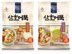 CJ제일제당이 지난해 출시한 삼호어묵 맑은 어묵탕과 삼호어묵 오색 어묵탕 용량을 약 60% 수준에 맞춘 소용량 제품을 새롭게 선보인다