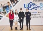 반짝반짝 들리는 학생 시사회가 4일 서울대학교사범대학부설여자중학교에서 개최됐다