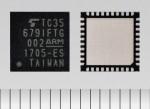 도시바 일렉트로닉 디바이스 앤 스토리지가 자동차용 블루투스 저전력 IC 신제품 TC35679IFTG를 발표했다