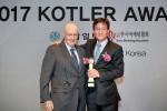 코웨이가 2017 코틀러 어워드 마케팅 엑설런스상을 수상했다