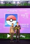 구글플레이가 2017 올해를 빛낸 앱·게임 시상식을 개최하고 각 부문별 최우수상과 대상인 2017 올해의 베스트 앱, 2017 올해의 베스트 게임을 발표했다
