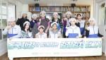 동국제강 본사 나눔지기 봉사단이 8일 중구에 위치한 신당꿈 지역아동센터를 찾아 사랑의 김장 나누기 봉사활동을 펼쳤다