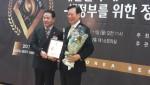 한국사회안전범죄정보학회 자문위원이며 화가이자 시인으로 활동 중인 하정열화백이 11일 2017 대한민국 베스트 인물 대상 시상식에서 문화예술인 대상을 수상했다
