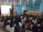 통일 공감 아카데미에서 창4동 어린이집 유치원생들