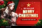 웹젠이 다가오는 크리스마스를 기념해 게임회원들을 대상으로 다양한 이벤트를 실시한다