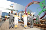 2018 평창 동계올림픽 성화가 20일 국가대표들의 새 요람 진천선수촌을 방문했다