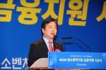 중소벤처기업부가 21일 서울 여의도 중소기업중앙회에서 중소기업 혁신성장을 위한 금융지원 업무협약식과 제 22회 중소벤처기업 금융지원 시상식을 개최했다