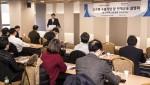 한국수출입은행과 대한무역투자진흥공사가 21일 여의도 수은 본점에서 우즈베키스탄 수출기업들을 대상으로 전대금융 설명회를 공동 개최했다