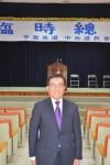 제28대 평안남도중앙도민회장에 당선된 조성원 한국방역협회 성남시회장