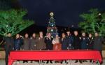 대한체육회가 12월 20일 밤 진천 국가대표선수촌에서 2018 평창동계올림픽대회에 출전하는 대한민국 선수단의 필승을 기원하는 성탄 트리 점등식을 가졌다