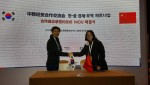 비주얼캠프가 중국 칭화대 신기술연구소와 업무협약을 체결, 중국 시장에 본격적으로 진출한다