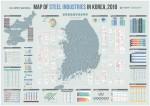 한국철강협회 철강홍보위원회가 국내 철강공장 350여개를 지역별로 표기한 2018년판 대한민국 철강산업 지도를 제작했다
