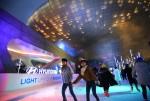 현대차가 평창동계올림픽 성공 개최 기원 Light Up 아이스링크를 개장한다