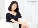 LG생활건강이 CNP 차앤박화장품 모델로 아이유를 발탁했다