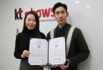 KT 엠하우스가 국가공인 정보보호 인증인 ISMS 인증을 획득했다