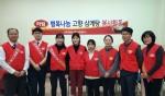 하림이 장애인 복지시설을 찾아 삼계탕 점심 나눔 행사를 개최했다