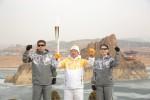 평창을 환하게 밝힐 동계올림픽 성화가 23일 온달 장군의 도시로 유명한 단양에서 도착해 봉송을 마쳤다