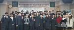 건국대 축산식품생명공학과가 교내 동물생명과학대학에서 K-FOOD Lab 교육프로그램 성과발표회를 개최했다