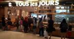 CJ푸드빌이 인도네시아 발리에 위치한 응우라라이 국제공항에 뚜레쥬르를 개점했다